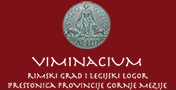 Виминацијум