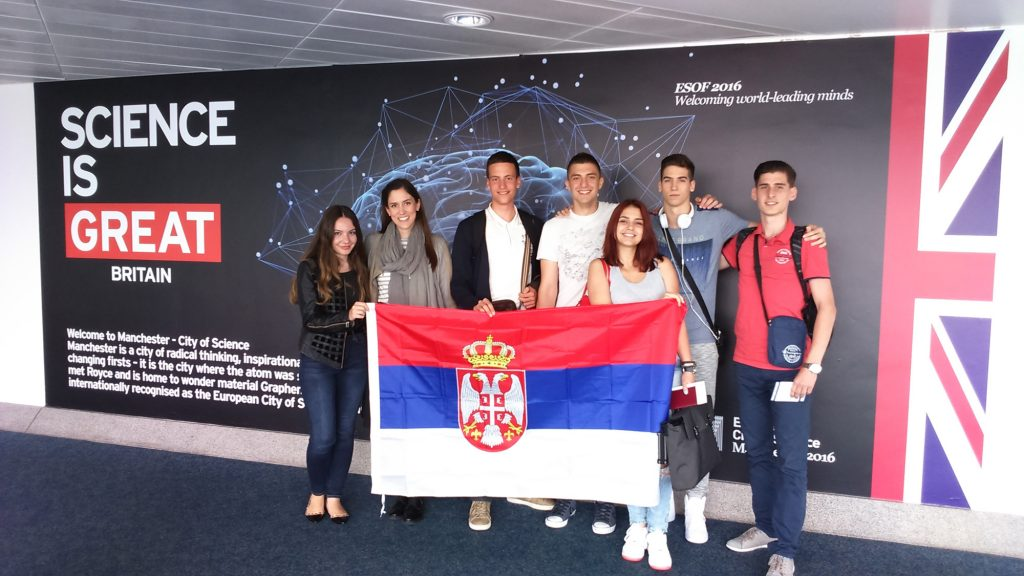 "Serbian team at the final debate of ""European student parliaments - Debate science!"" from 25-27 of July 2016 in Manchester"