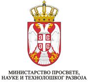 Мinistarstvo prosvete, nauke i tehnološkog razvoja